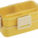 Bento Box - Lunch Box Yellow