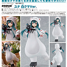 Pop Up Parade - Kuma Kuma Kuma Bear - Yuna White Bear Ver.