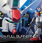 RG (#013) RX-78 GP01Fb Full Burnern