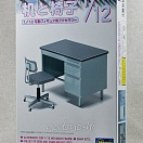 Office desk and chair 1/12