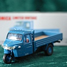 LV-12a - daihatsu co 10t (blue) (Tomica Limited Vintage Diecast 1/64)