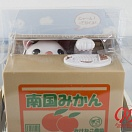 Itazura Coin Bank - Cat Bank - White Kitty