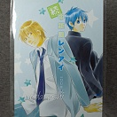 Doujinshi The baskrtball which Kuroko plays. Dream works x Center. Blue