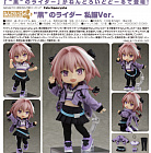 "Nendoroid Doll - Fate/Apocrypha - Astolfo Rider of ""Black"", Casual Ver."