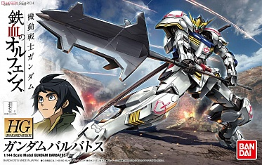 (HG Iron-Blooded Orphans) (#001) - Gundam Barbatos