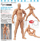 Figma 02 - Archetype Next : He - Flesh Color ver. re-release 2