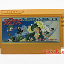 NES - Urusei Yatsura - Lum no Wedding Bell
