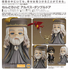 Nendoroid 1350 - Harry Potter - Albus Dumbledore