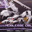 Armored Core NX06 - Rosenthal CR-HOGIRE Noblesse Oblige