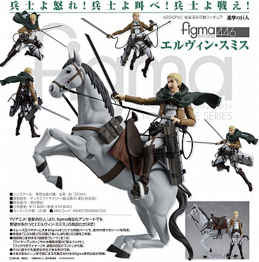 Figma 446 - Shingeki no Kyojin Attack on Titan - Erwin Smith