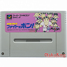 SNES (NTSC-Japan) - Zennihon Pro Wrestling - Fight da Pon!
