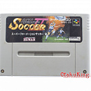 SNES (NTSC-Japan) - Super Formation Soccer II