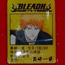 Bleach (sqv pin) - 04