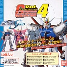 Gundam Collection Vol. 4 1Box (12pcs)