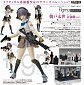 Figma SP-117 - Little Armory - Asato Miyo Summer Uniform ver.