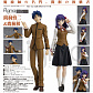 Figma 445 - Fate/stay Night Heaven's Feel - Matou Shinji & Matou Sakura