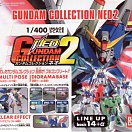 Gundam Collection NEO 2 (15pcs)