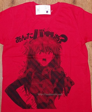 Rebuild of Evangelion - Are you stupid? T-Shirts Red L