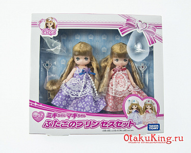 Licca-chan LD-17 Miki-chan Maki-chan - two princess set