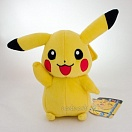 Pokemon - Pikachu (Plush Toy)