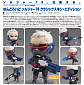 Nendoroid 976 - Overwatch - Soldier: 76 Classic Skin Edition