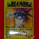 Bleach (sqv pin) - 02