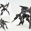 Armored Core NX08 - OMER TYPE-LAHIRE - Stasis