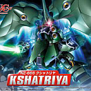 SD Gundam BB (#367) - NZ-666 Kshatriya