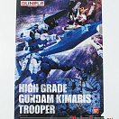 Clear File - HG Gundam Kimaris Trooper