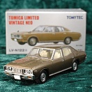 LV-N122a - nissan cedric 2000gl (brown) (Tomica Limited Vintage Neo Diecast 1/64)