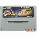 SNES (NTSC-Japan) - Street Fighter II Turbo - Hyper Fighting