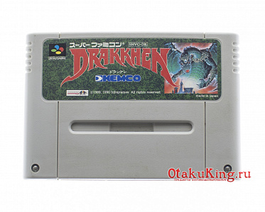 SNES (NTSC-Japan) - Drakkhen
