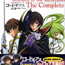 Code Geass - Lelouch of the Rebellion Official Guide Book - The Complete