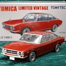 LV-149a - isuzu 117 coupe 1800 (red) (Tomica Limited Vintage Diecast 1/64)