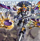 LBX (#014) - Nightmare