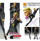 Super Action Statue - Jojo no Kimyou na Bouken - Ougon no Kaze - Prosciutto re-release