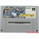 SNES (NTSC-Japan) - Battle Dodgeball Gundam