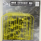 MS Effect 01 (1/144)