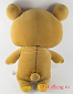 Brown Rilakkuma Bear Big