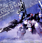 Armored Core V: KT-104/PERUN Hangedman Rematch Ver.