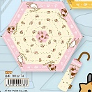 Nekoatsume Folding Umbrella Pink