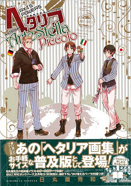 Hetalia Axis Powers - ArteStella Piccolo Art Book