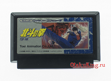 NES - Hokuto no Ken (Fist of The North Star)