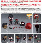 Nendoroid 1180-DX - Spider-Man: Into the Spider-Verse - Spider-Man (Miles Morales) Spider-Verse Edition, DX Ver.