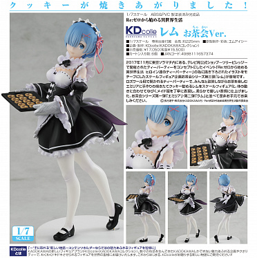 Re:Zero kara Hajimeru Isekai Seikatsu - Rem - KD Colle Tea Party Ver.