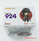 Nendoroid 924 - Brave Frontier - Kyouneri no Juu Imi Mikado Shion LIMITED EDITION