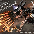 Armored Core - UCR-10/A Vengeance