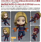 Nendoroid 1154 - Captain Marvel - Hero's Edition, Standard Ver.