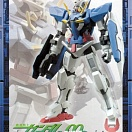Gundam 00 Collection Figure #4: Gundam Exia