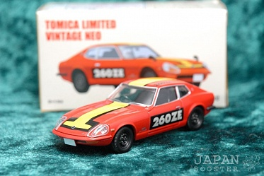 LV-N41 s1 - nissan fairlady 260ze 2by2 limited edition (Tomica Limited Vintage Neo Diecast 1/64)